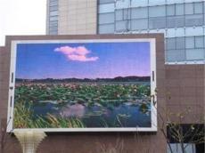 南京LED大屏幕全彩屏