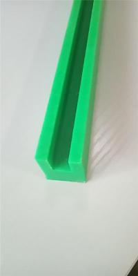 10A 12A双排U型聚乙烯滑道轨道板链式防撞条