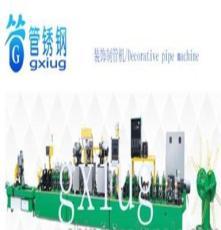 马来西亚高效装饰管制管机设备企业