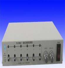 质量可靠 邮科YK-SW6AV 6路音视频切换器 切换器 手动切换
