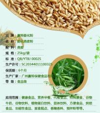 供應廣州贏特牌膨化燕麥粉沖調飲品
