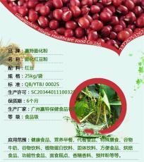 供应广州赢特牌膨化红豆粉营养食品
