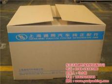 大型纸箱代理|大型纸箱|和裕包装(多图)