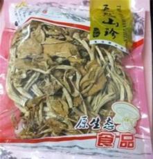 《品質保證》哈媽愛 茶樹菇 干貨 250克彩袋 淘寶 超市專批