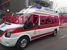 延庆区救护车出租电话联系方式-