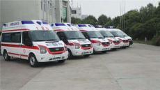 长宁区新生儿长途救护车转运联系方式-