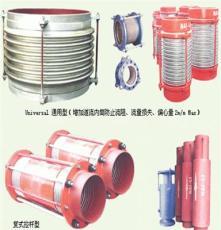 伸縮接頭,補償器,江蘇歐米茄軟管有限公司