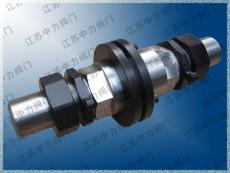 H21X-700P超高壓止回閥