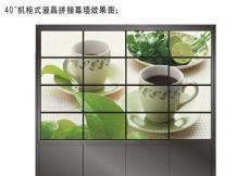 江蘇南京寸三星液晶拼接墻液晶拼接總匯-深圳市最新供應