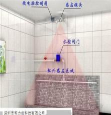 公共衛生間人體感應沖水器