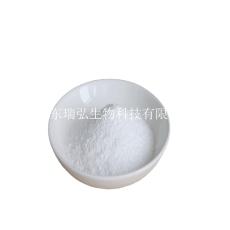 濟南甜菜堿鹽酸鹽供應商山東瑞弘廠家