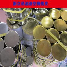 调漆空桶四方铁油桶油漆专用调色圆铁桶空罐