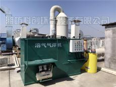 20T/天污水處理設備廠家實拍