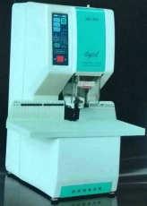 天意興隆裝訂機TYXL NB-200全自動財務打孔