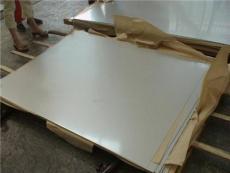 不锈钢板.mm价格是多少-天津市最新供应