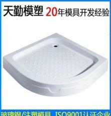 精密注塑衛浴日用品模具BMC模壓復合塑料玻璃鋼浴室底座模具47