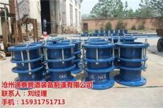 迪泰管道|杭州钢制伸缩器|热力钢制伸缩器