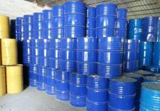 沸点130的环保D30溶剂油 用于金属表面切削