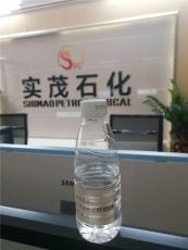 D20环保溶剂油低闪点稳定性强