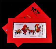 上海造币2020年鼠年贺岁银钞