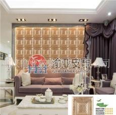 重慶皮雕藝術背景墻