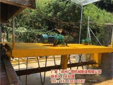福建南安养猪场粪污处理(图)5.5KW广田猪粪脱水机