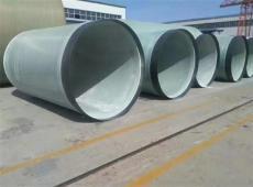 玻璃鋼污水管道定制玻璃鋼排水排污管道加工