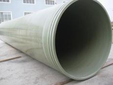 玻璃鋼飲用水輸送管道市政給排水管道雨水管