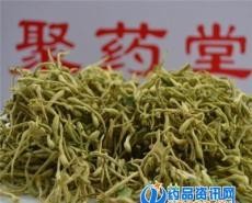 安國聚藥堂  供應藥食兩用中藥  金銀花