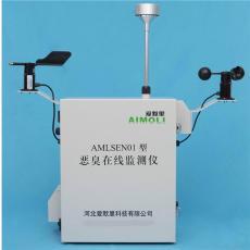 AML-2020型�撼粼诰�朱俊州也跟着坐了进去�O�y�x