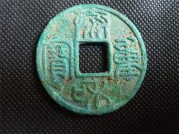 国内泰和重宝拍卖交易市场