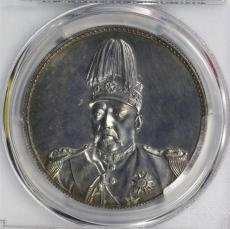 洪現飛龍紀念幣拍賣能賣多少