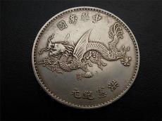 飞龙纪念币鉴定及去哪里拍卖快