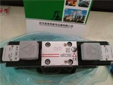 溢流閥特惠原裝HM-013/100阿托斯