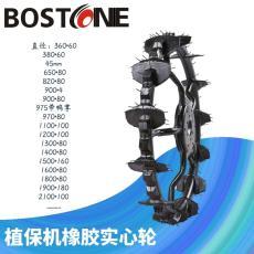 直徑1.4米農用打藥機插秧機實心一體橡膠輪