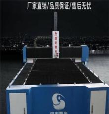 国宏激光厂家供应广告光纤激光切割机