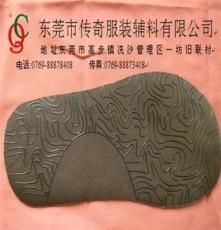 供應其他xc002織帶滴膠,印花 鞋材滴膠,印花
