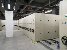 供應文登密集型檔案櫥訂制威海密集柜搬遷