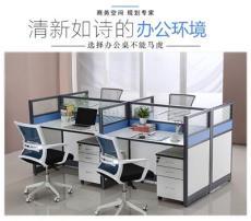 佛山辦公屏風桌廠家直銷免費安裝辦公家具