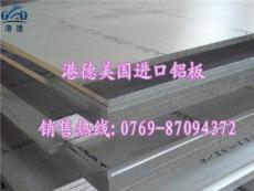 鋁合金棒 高硬度鋁合金密度 高強度鋁合金板-東莞市新的供應信息