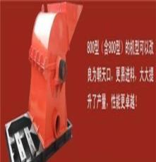 QX粉碎廠家(已認證) 玉米芯粉碎機 環保型玉米芯粉碎機