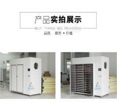 草莓空氣能熱泵烘干機