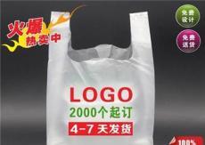 食品印刷膠袋廠家-po膠袋供應商-廣州市花都區振佳膠袋廠
