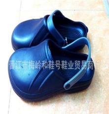 處理大量外貿eva拖鞋 廚師防水工作鞋絕緣鞋 無孔洞洞鞋 低價清倉