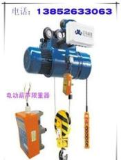 電動葫蘆限重器5T10T