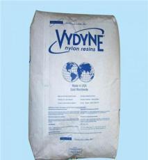 PSU美国液氮GF塑胶原料-东莞市最新供应