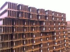 渭南QB工字鋼現貨價格多少錢一噸!-聊城市新的供應信息