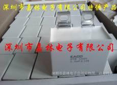 EACO吸收电容STF-2000-2.0-ES65