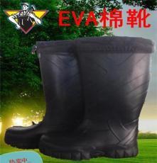 EVA男士棉靴