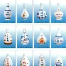 高檔烤瓷白色玻璃酒瓶